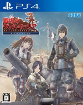 Valkyria Chronicles Resize